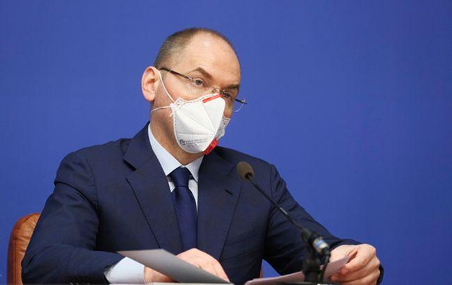 МОЗ буде закликати до локдауну: Степанов назвав умови