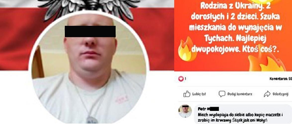 2 місяці позбавлення волі за погрози українській родині у Польщі