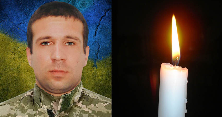 Відомо ім'я воїна, якого вбив снайпер окупантів на Донбасі