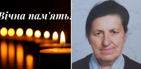 Пам'ять про Ніну Василівну буде жити завжди! На Волині померла вчителька ліцею