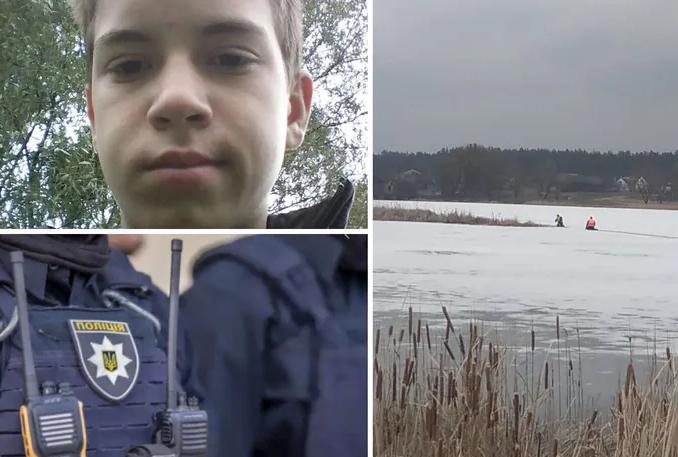 """""""Це просто містика якась!"""" На Житомирщині знайшли мертвим 17-річного хлопця, його шукали чотири дні"""