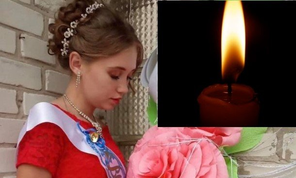"""""""Задихалася у реанімації"""": померла юна українка, трагедії не вдалося уникнути (ФОТО)"""
