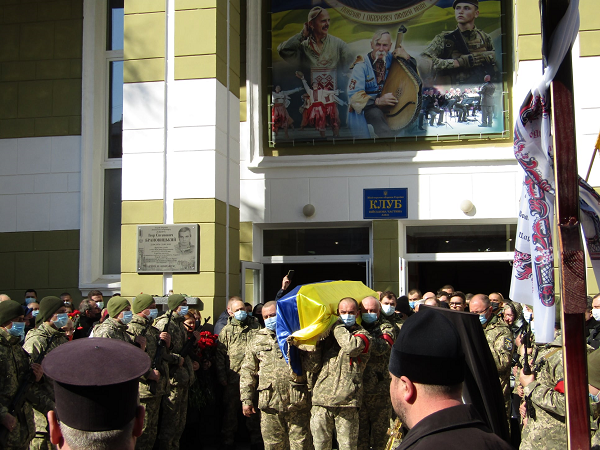 Загибель чотирьох бійців під Шумами: фото і відео прощання з підполковником ЗСУ