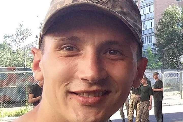 Стало відомо ім'я військового, тіло якого вчора віддали російські окупанти
