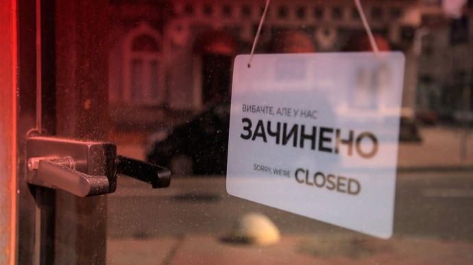 Чи буде загальнонаціональний локдаун в Україні – позиція Офісу президента