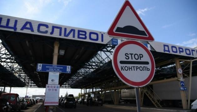 Українцям стане простіше повертатися з-за кордону: що змінилося