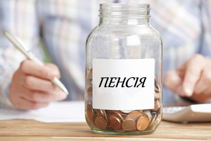 Більшість ФОПів отримають мінімальну пенсію, а нелегальні заробітчани лише соцдопомогу
