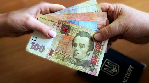 Кабмін зупинить доставку пенсій та грошових допомог готівкою з 1 вересня