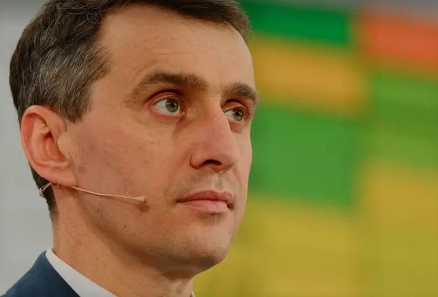 В Україні збираються послабити карантин: Ляшко зробив заяву