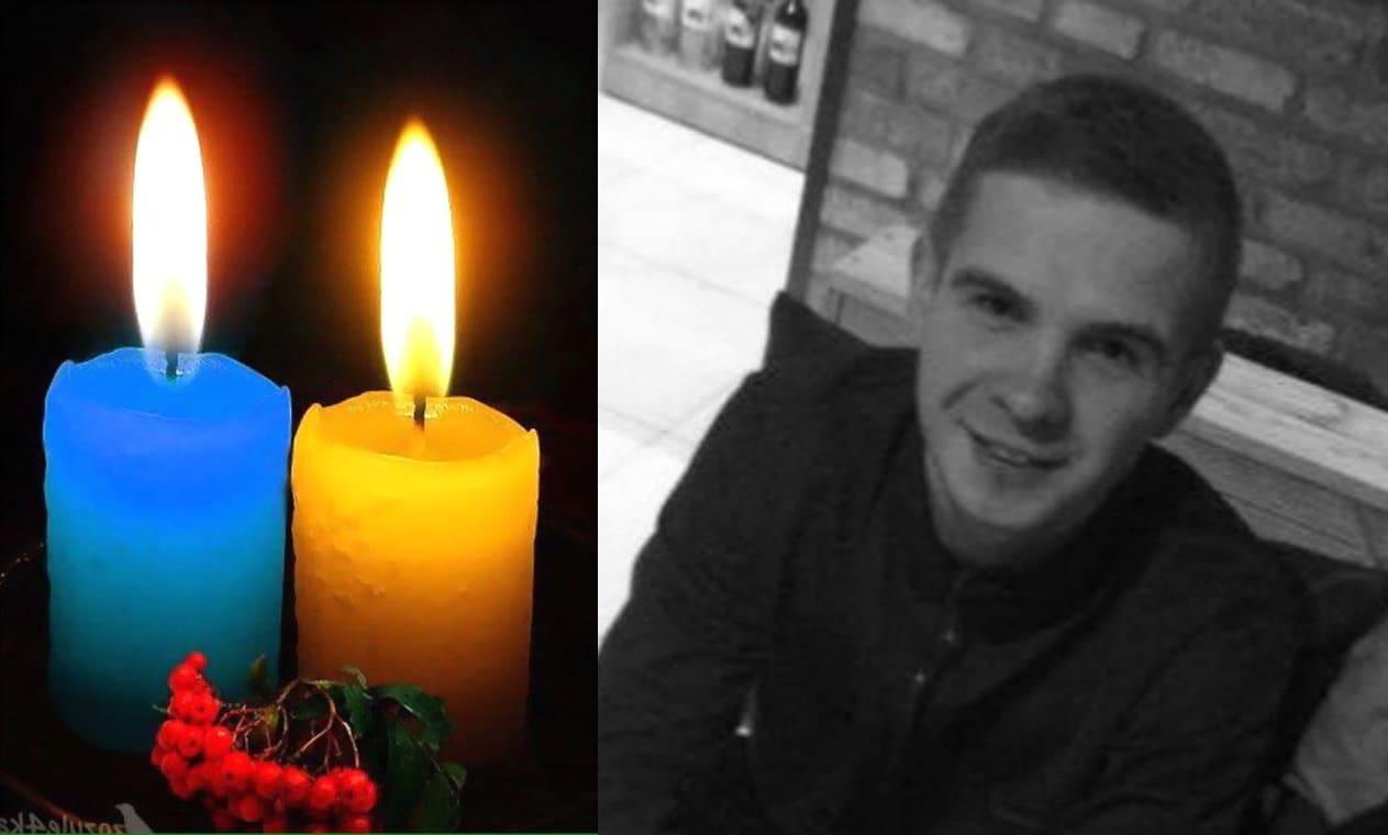 """""""У Сергія руки були зв'язані скотчем"""": під Житомиром знайдено мертвим 23-річного українця"""