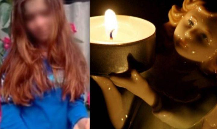 """""""Наше золотце, наша красуня пішла на небо"""": 16-pічна дівчина померла після згвалтування 15-і 20 річних хлопців"""