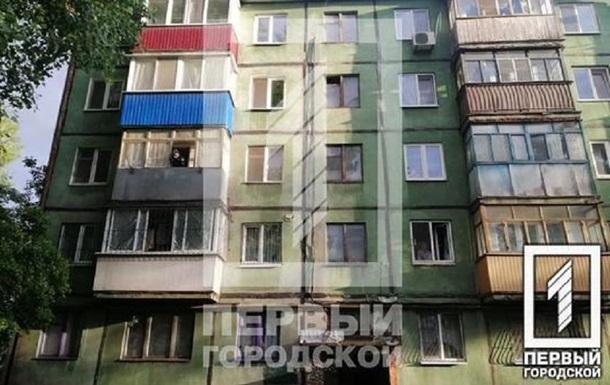 Житель Кривого Рогу викинув жінку з балкона