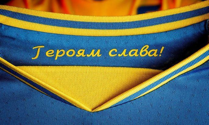 Гасла «Слава Україні!» і «Героям слава!» офіційно стали футбольними символами України