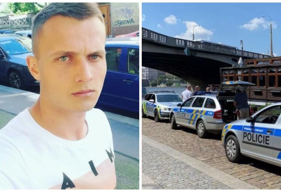Шукали два тижні: У Празі знайшли тіло українця, який безвісти зник після побачення