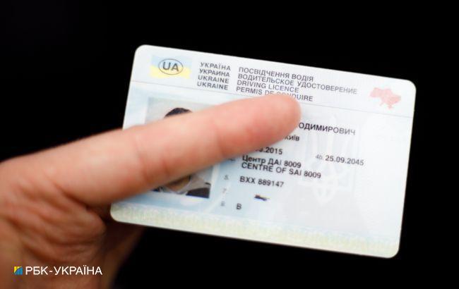Україна та Італія у червні продовжать визнання водійських посвідчень