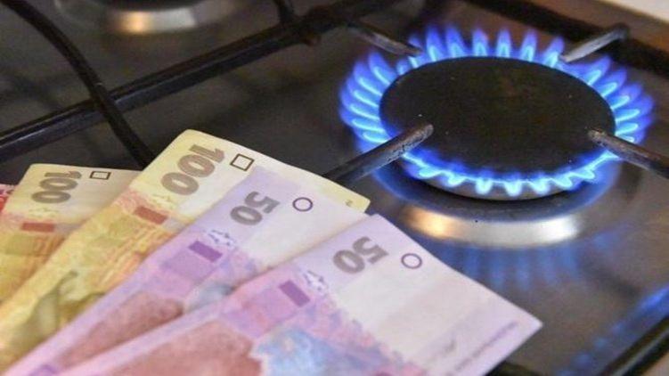 """""""Нафтогаз"""" підвищив місячну ціну газу на липень ще на 10%"""