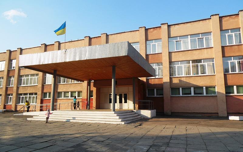 Директорам всіх львівських шкіл підвищили зарплату до 1000 доларів