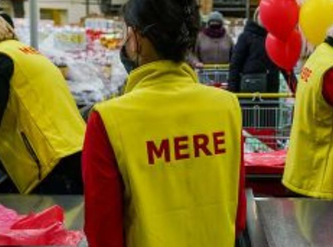 """В Україні відкриють цілу мережу російських магазинів """"MERE"""""""