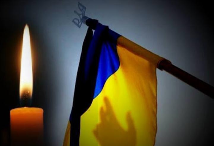На війні загинув український військовий