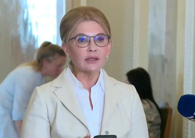 Тимошенко: вимагатимемо від влади негайно скасувати 50% підвищення ціни на газ