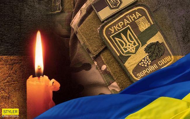 Стало відомо ім'я воїна ЗСУ, який сьогодні загинув на фронті: фото героя