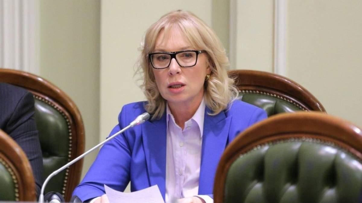 Окупанти на Донбасі закривають школи, училища та виші, – Денісова
