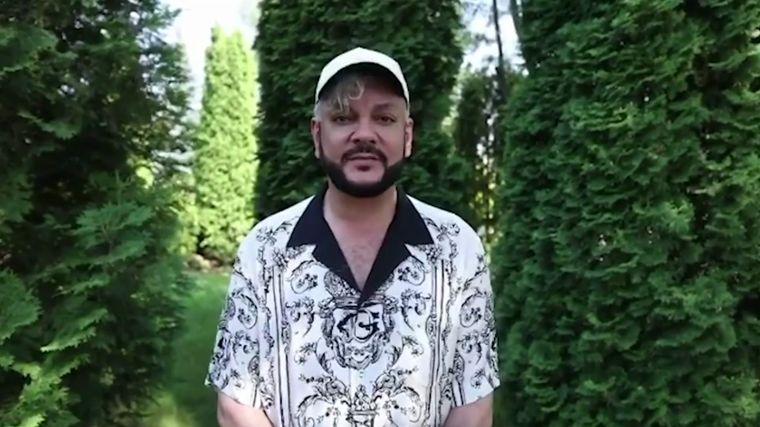 Кіркоров відреагував на заборону відвідувати Україну. Відео