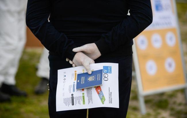 Повідомили, скільки діятиме український COVID-сертифікат