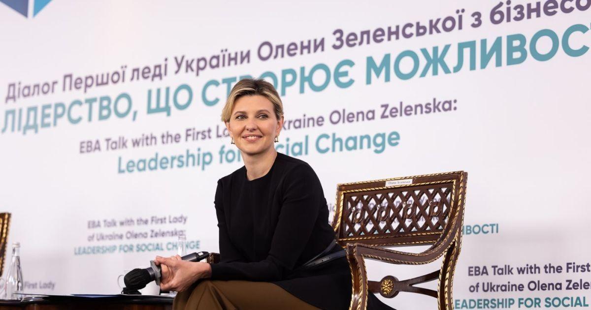 Зеленська пропонує створити Офіс першої леді