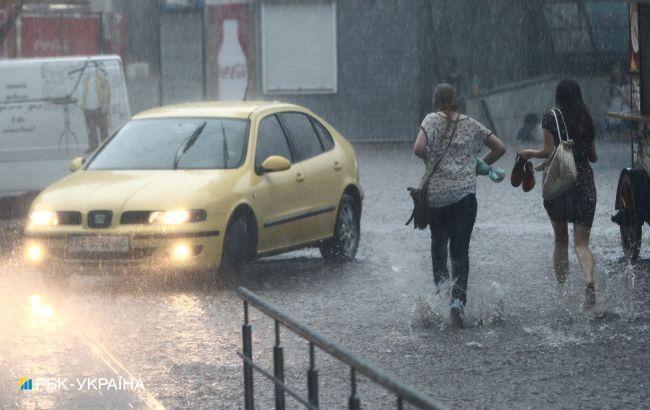 Україну «накриє» циклон: які області затопить