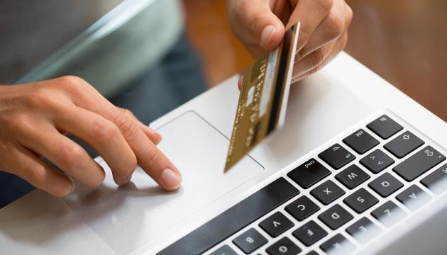 На Львівщині чоловік оформив 25 кредитів на свою знайому