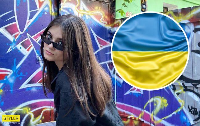 «Я бы бл**дь на х* запретила украинский язык», – дівчина з Ірпеня «прославилася» і видалила сторінку