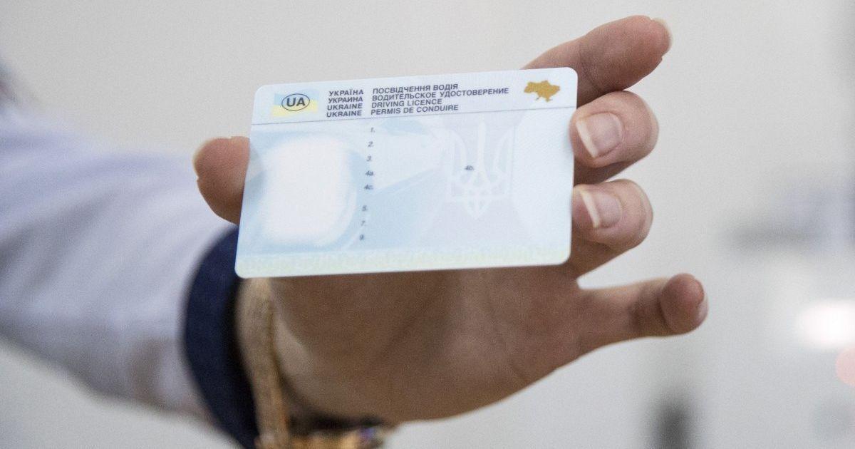 Україна та Італія офіційно подовжили визнання та обмін водійського посвідчення