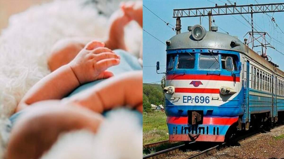 Пасажирка потяга «Київ-Ужгород» народила немовля у вагоні