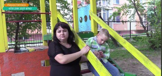 Аби врятувати єдиного сина, сім'я Ревнюк має зібрати 280 тисяч гривень (Відео)