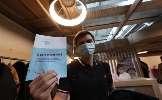 Можуть закрити кордони: лікар розповів, чим небезпечні липові COVID-сертифікати