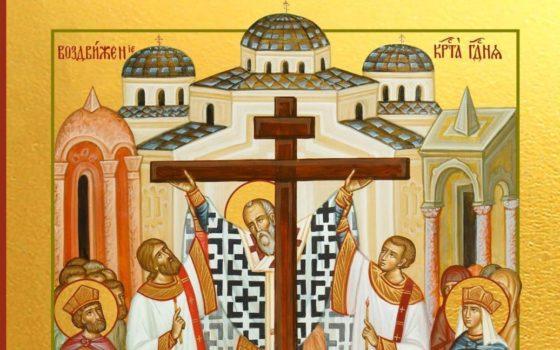Воздвиження Хреста Господнього: що можна і не можна робити цього дня